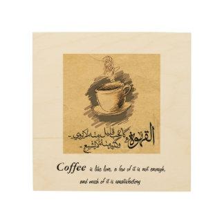 """8"""""""" café de madera del arte de la pared x8 y"""