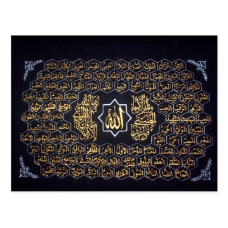 99 nombres de Alá Postal
