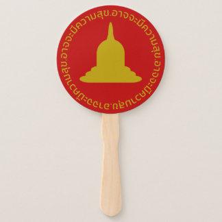 Abanico Texto tailandés Stupa - sistema de fans