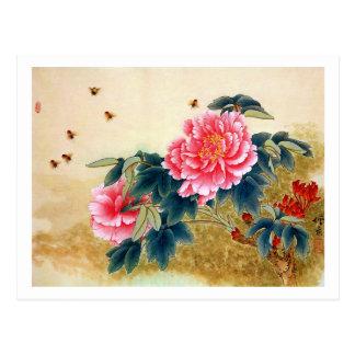 Abeja fresca de la flor del rosa de la acuarela de postal