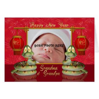 Abuela y abuelo - tarjeta china del Año Nuevo de l