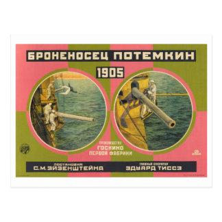 Acorazado 1926 de Bronenosets Rodchenko Potemkin Tarjeta Postal