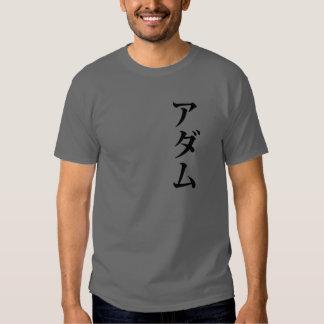 Adán escrito en japonés camisas