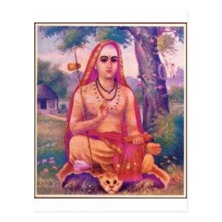 Adi Shankara Postal