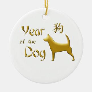Adorno De Cerámica Año del perro - Año Nuevo chino