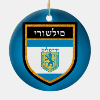Adorno De Cerámica Bandera de Jerusalén