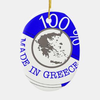 ADORNO DE CERÁMICA ESCUDO 100% DE GRECIA