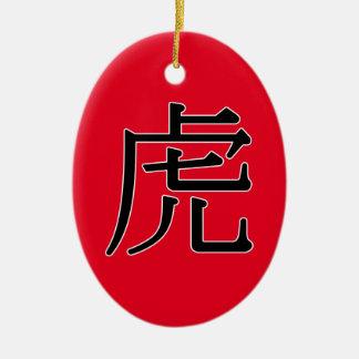 Adorno De Cerámica hǔ - 虎 (tigre)