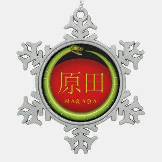 Adorno De Peltre Tipo Copo De Nieve Serpiente del monograma de Harada