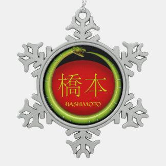 Adorno De Peltre Tipo Copo De Nieve Serpiente del monograma de Hashimoto