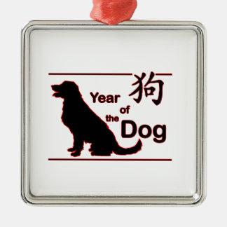 Adorno Metálico Año del perro - Año Nuevo chino
