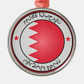 Adorno Metálico Emblema redondo de Bahrein