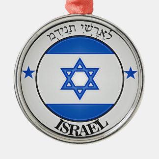 Adorno Metálico Emblema redondo de Israel