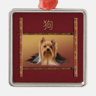 Adorno Metálico Maltés en el Año Nuevo chino del diseño asiático,