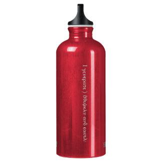 "Afirmación ocultada ""soy"" botella abundante--Rojo"