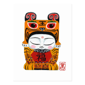 afortunado-tigre-bebé postal