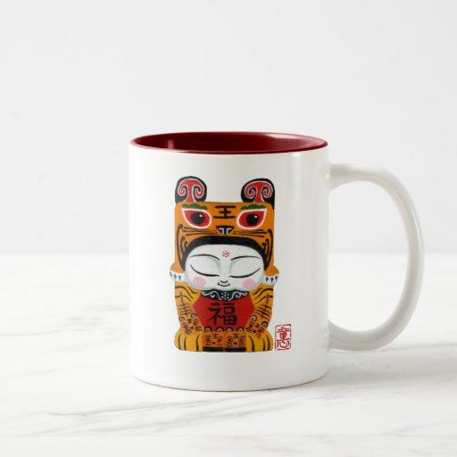 afortunado-tigre-bebé taza