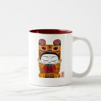 afortunado-tigre-bebé taza dos tonos
