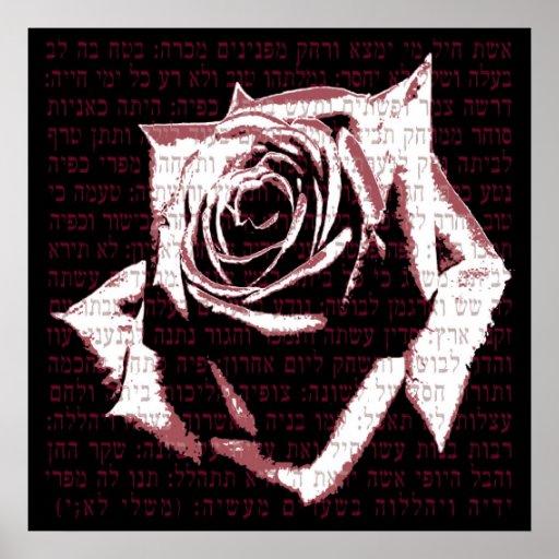 Aishet Chayil - mujer del valor en rosa Posters
