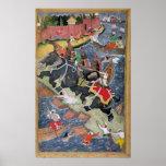 Akbar domestica el elefante salvaje, Hawa'i Poster