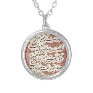 Al-Fatiha por MIR Emad Hassani Collar Plateado