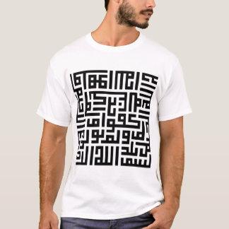 Al-Ikhlas Camiseta