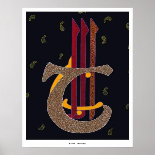 Al Jabbar - impresión Posters