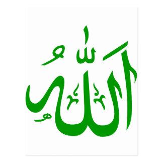 Alá en árabe postal