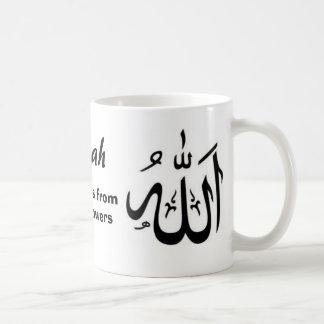 Alá nos protege los seguidores del fromyour taza de café