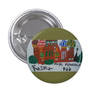 Albahaca cristiana rusa del botón-St del perno del Pins