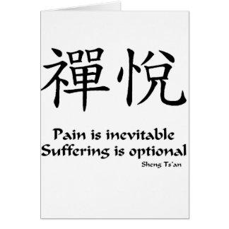 Alegría del zen - el sufrimiento es opcional tarjeta de felicitación