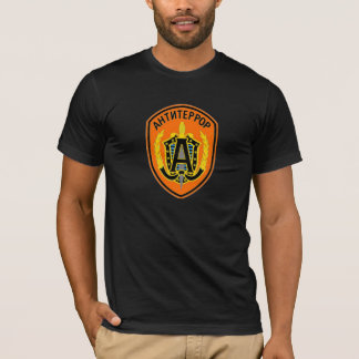 Alfa del equipo de Spetsnaz del ruso Camiseta