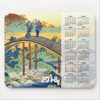 Alfombrilla De Ratón arte de Katsushika Hokusai de 2018 calendarios