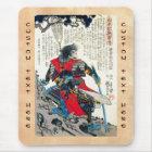 Alfombrilla De Ratón Arte japonés clásico oriental fresco del guerrero
