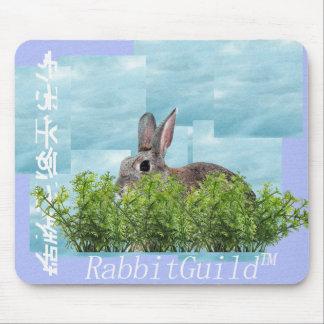 Alfombrilla De Ratón Cojín de ratón de RabbitGuild Rabbitwave