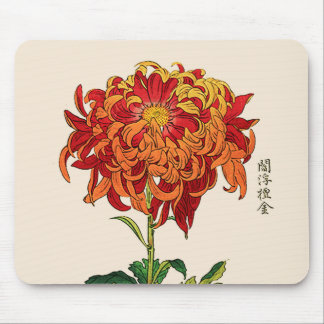 Alfombrilla De Ratón Crisantemo del japonés del vintage. Moho y naranja