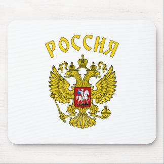 Alfombrilla De Ratón Escudo de armas ruso