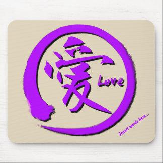 Alfombrilla De Ratón Kanji japonés púrpura del círculo el | del enso