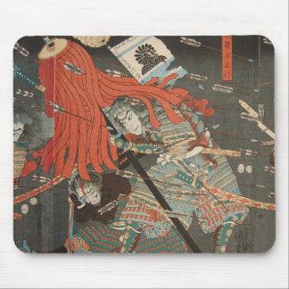 Alfombrilla De Ratón samurai