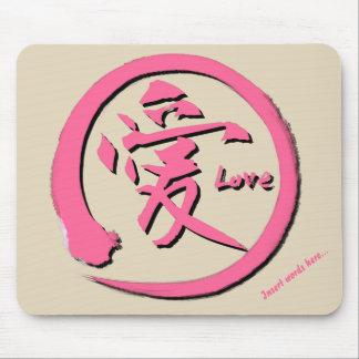 Alfombrilla De Ratón Símbolo japonés rosado del kanji del círculo el |