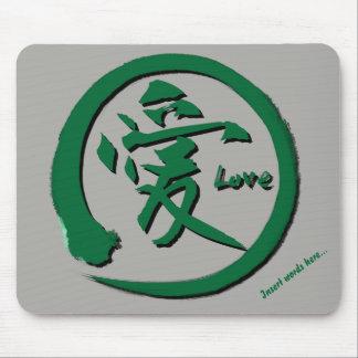 Alfombrilla De Ratón Símbolo japonés verde del kanji del círculo el |