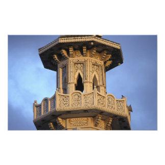 Alminar de la mezquita del al-Majarra, Sharja, Arte Fotográfico