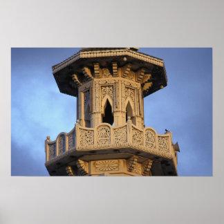 Alminar de la mezquita del al-Majarra, Sharja, Póster