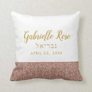 Almohada color de rosa de Mitzvah del oro y del