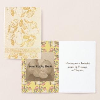 Amarillo del equinoccio del hogar de cosecha de tarjeta con relieve metalizado