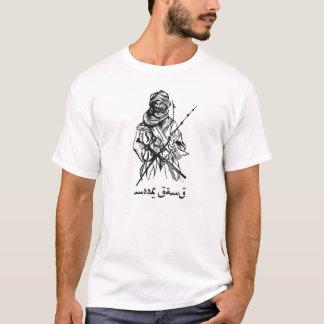 Amarre la camiseta del guerrero