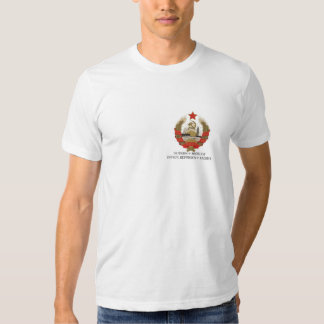 América comunista camiseta