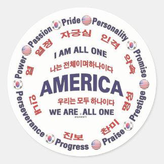 América unió - coreano pegatina redonda