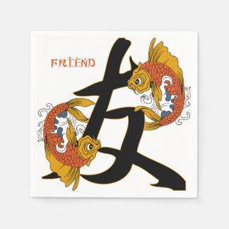 Amigo de los pescados de Koi del kanji Servilletas De Papel