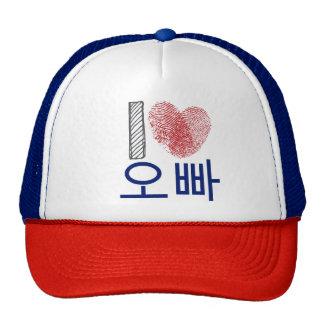 Amo al novio coreano azul y rojo del corazón del gorro de camionero